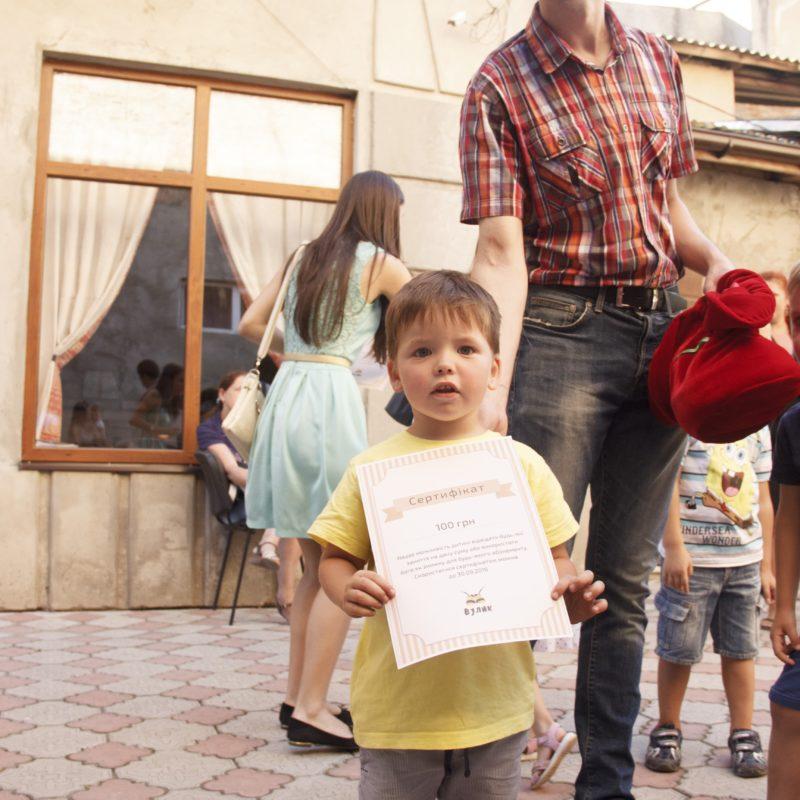 Ось така буває реакція, коли в 4 роки виграєш сертифікат на 100 грн! :)